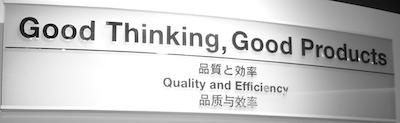 good_thinking.jpg
