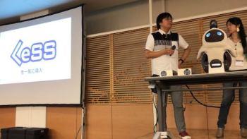 Agile Japan 2019